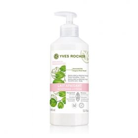 Sữa dưỡng thể SOOTHING BODY LOTION 390ML