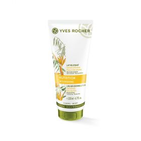 Dưỡng thể YVES ROCHER NOURISHING- BODY LOTION VERY DRY SKIN OAT 200 ML ECO